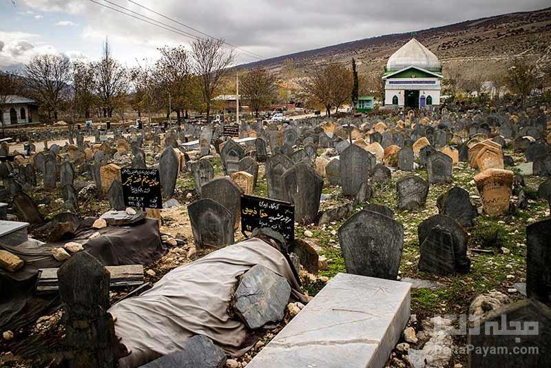 قبرستان سفیدچاه اولین گورستان ایران