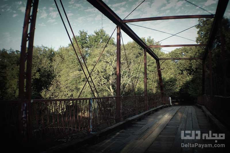 پل قدیمی آلتون