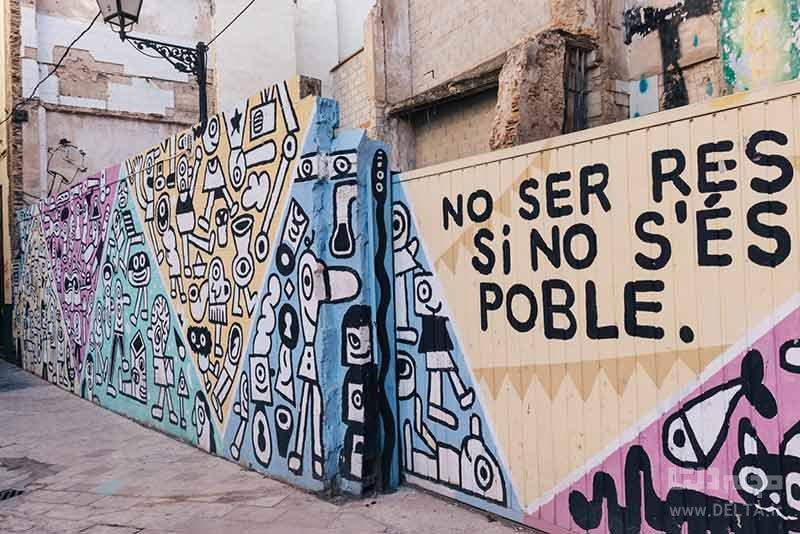 گرافیتی در خیابانهای ال کارمن از سرگرمی های غیر معمول والنسیا