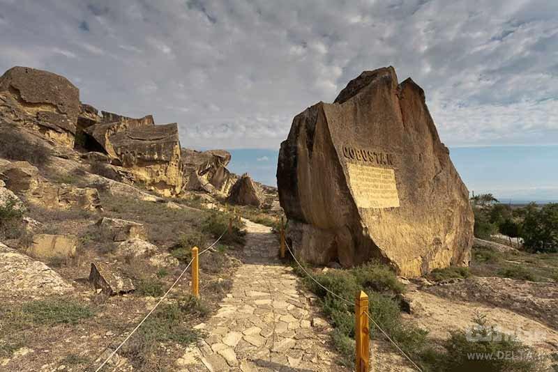 سنگهای آوازخوان در پارک ملی قبوستان
