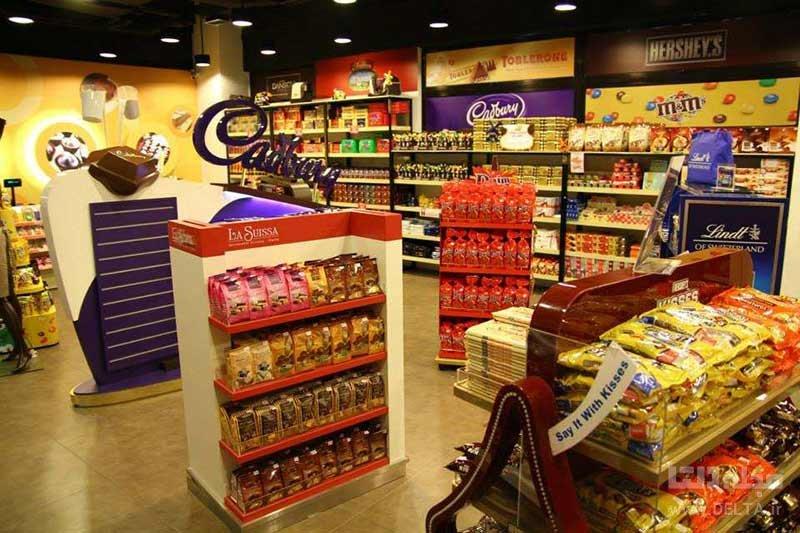موزه شکلات فیدانی ، موزه شکلات کوتا دامانسارا