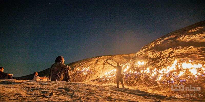 کوه آتشین رامهرمز در روستای گنبد لران