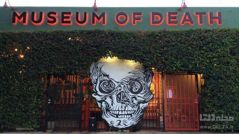 موزه مرگ لس آنجلس ، کالیفرنیا