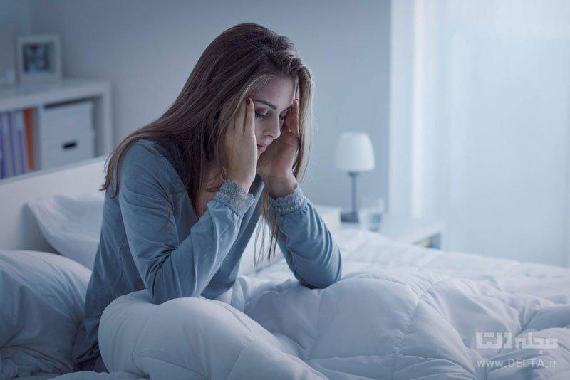 عوارض و درمان بی خوابی