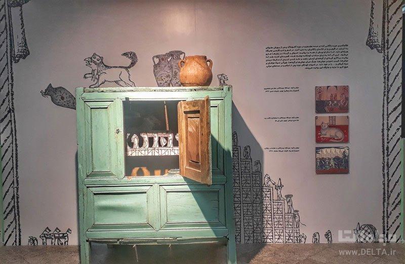 بازدید از موزه کودکی ایرانک