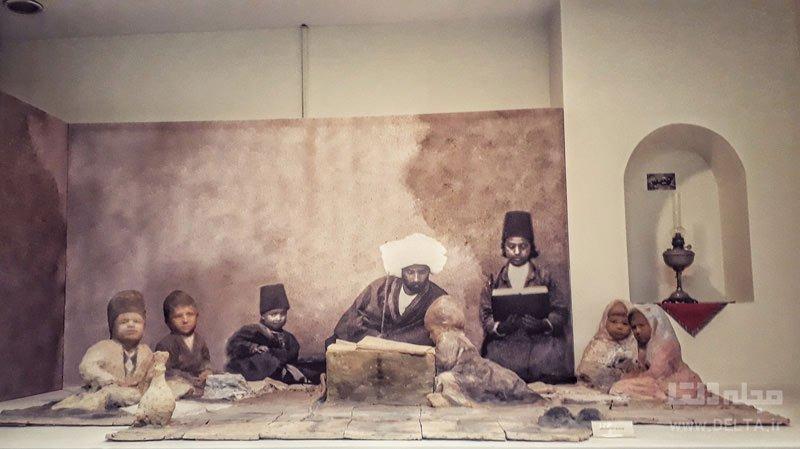 مکتب خانه در موزه کودکی ایرانک