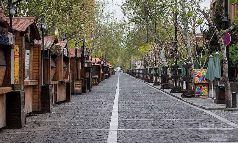 خیابان سی تیر، چهارراه ادیان