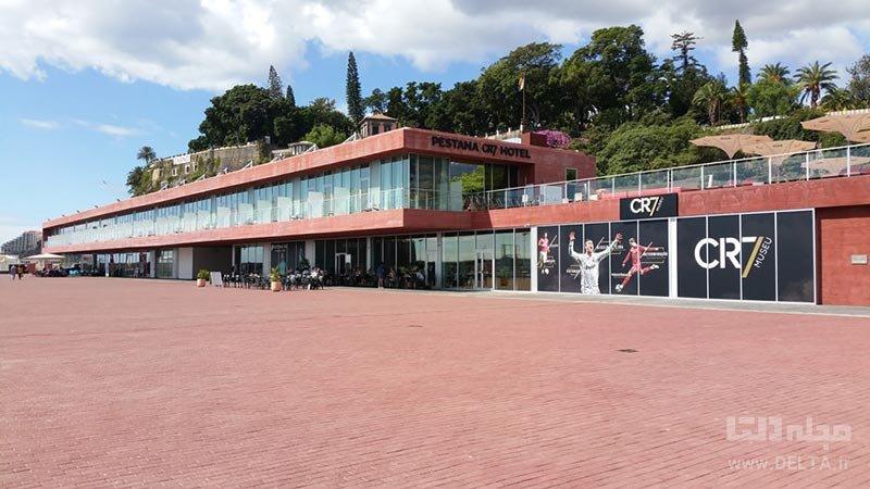 موزه کریستیانو رونالدو کجاست؟