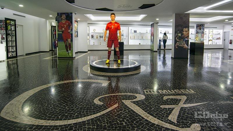 گشتی در موزه کریستیانو رونالدو