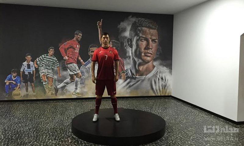 موزه کریستیانو رونالدو