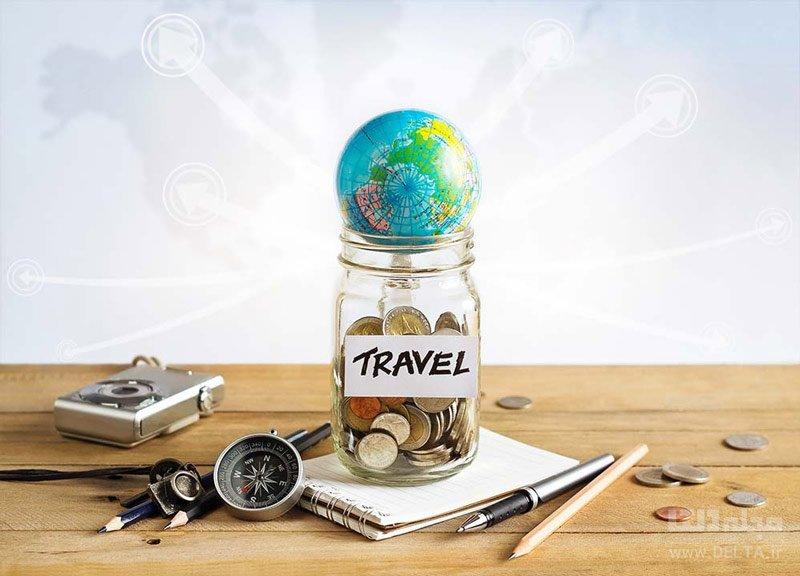 ترفندهایی برای سفر کم هزینه