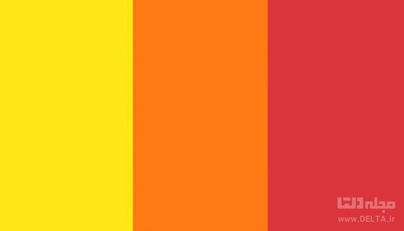 رنگ نامناسب خانه