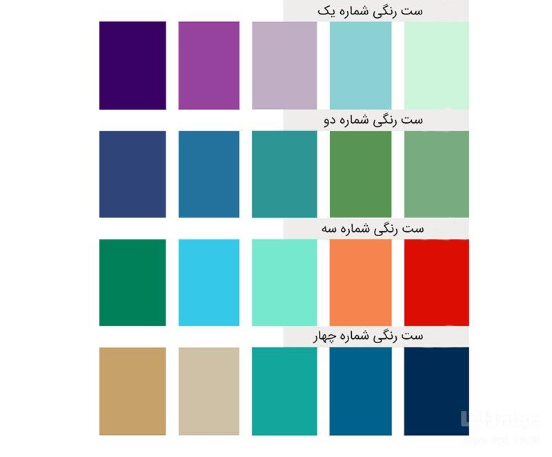 ست رنگی لباس