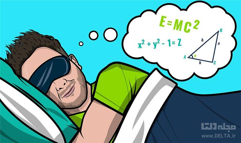 تکنیک یادگیری در خواب