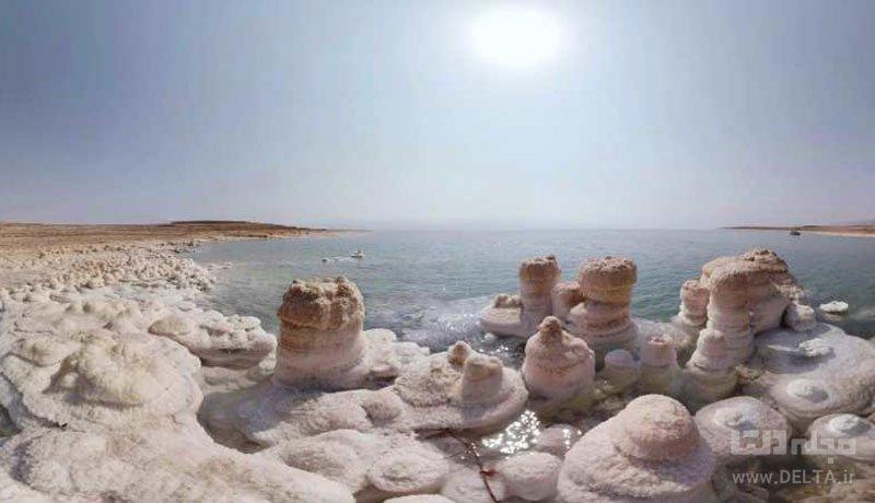 بحر المیت