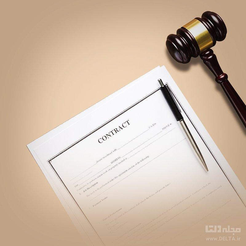 اختیارات در قانون