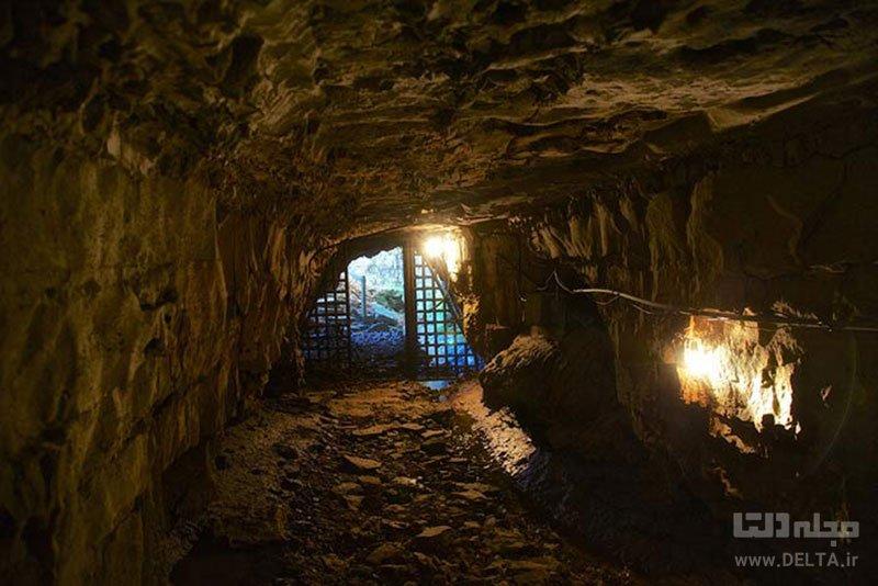 غار جادوگر بل