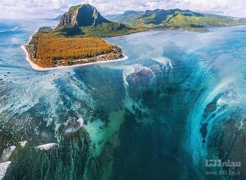 آبشار زیر آب