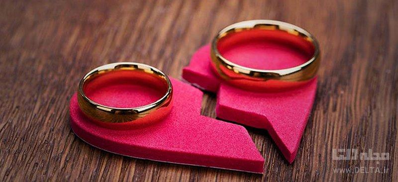 مفهوم طلاق رجعی